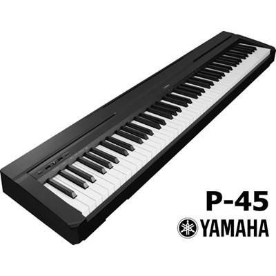 yamaha p45b comprar mejor precio