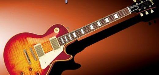 guitarras gibson les paul comprar baratas online