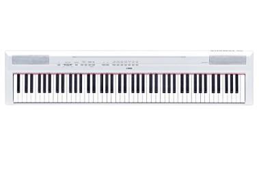 que piano digital yamaha comprar online